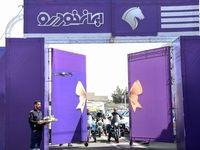جشنواره خدمات نوروز ۹۸ایران خودرو آغاز شد +تصاویر