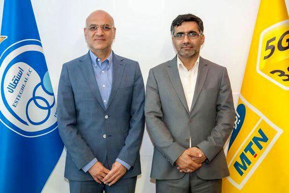 مدیران عامل استقلال و ایرانسل دیدار کردند