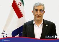 بانک صادرات ایران ١٢٦ هزار میلیارد ریال اعتبار به ٨ طرح بزرگ ملی اختصاص داده است