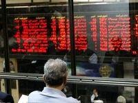 بیشترین رشد قیمت سهام بانکی به پارسیان رسید