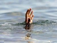 دختر ۱۲سالهای به علت غرق شدگی در مارگون جان داد