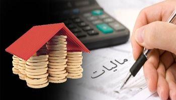 طرح «باران» بدنبال جلوگیری از فرار مالیاتی