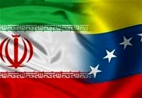 ایران و ونزوئلا چرا به یکدیگر نزدیک شدهاند؟
