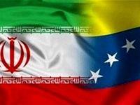 ایران و ونزوئلا در صدر اولویتهای آمریکا قرار دارند