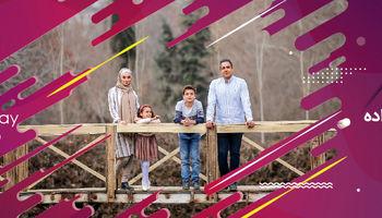 بیمه در نقش حامی و همراه خانواده