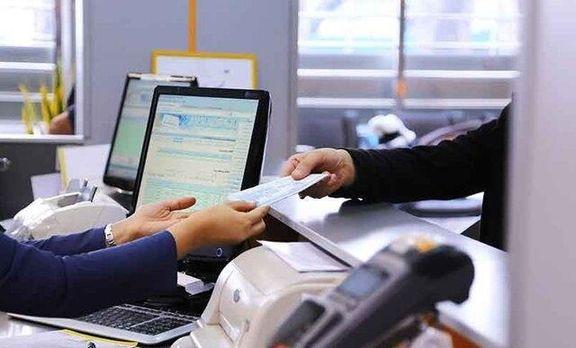 بانکهای خصوصی شیفتی شدند