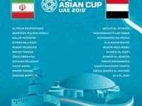 ترکیب تیم ملی فوتبال ایران مقابل یمن