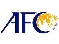 فرصت 40 روزه AFC برای پرداخت بدهیها