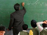 تکرار اعتراض و تجمع فرهنگیان بازنشسته