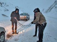 بارش برف و باران در جادههای ۱۶استان