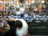 تغییر رفتار خریداران موبایل پس از افزایش نرخ ارز