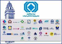 پیشنهاد وزارت اقتصاد درباره تعیین حداقل سرمایه موسسات بیمه ایرانی