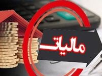 اخذ مالیات از سود سپرده بانکی در وزارت اقتصاد کلید خورد