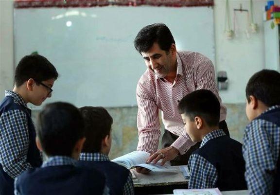 17.5 درصد؛ افزایش حقوق معلمان طرح تمام وقت
