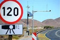 کاهش حداکثر سرعت مجاز در  آزادراهها منتفی شد