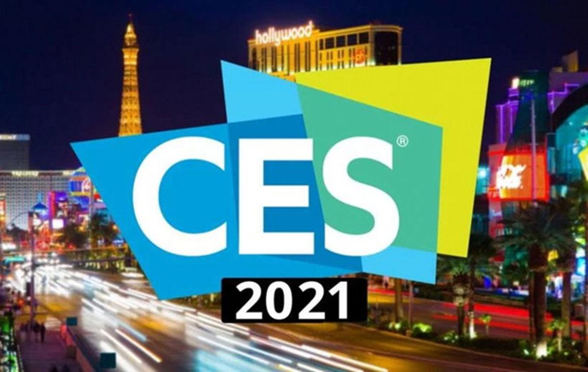هر آنچه که باید از نمایشگاه CES ۲۰۲۱  بدانید