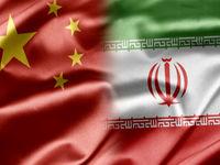 چین خرید نفت از ایران را افزایش داد