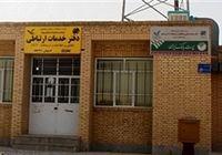 افتتاح حساب، ارائه دسته چک و کارت بانکی در روستاها ممنوع شد +سند