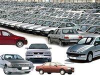 خودروسازان مجوز افزایش قیمت خودرو گرفتند؟