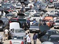 اعتراض متقاضیان خرید خودرو مقابل وزارت صمت