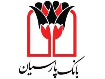 گروه مالی پارسیان