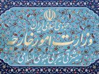 واکنش رسمی ایران به اعمال مجدد تحریمهای آمریکا