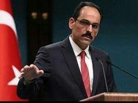 ترکیه به ادعای بولتون واکنش نشان داد