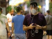 در صورت کشف واکسن کرونا نیز باید ماسک بزنید