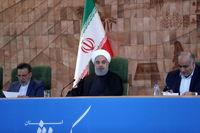 رئیسجمهور در جلسه شورای اداری کرمانشاه چه گفت؟