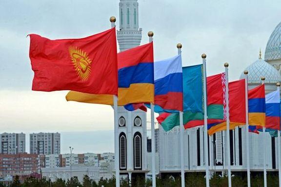 منطقه آزاد اوراسیا به زودی ۵ کشور جدید به خود اضافه میکند