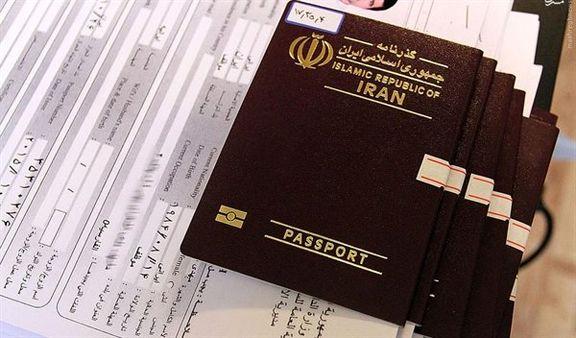 ژاپن دارنده بهترین پاسپورت 2019 جهان شد