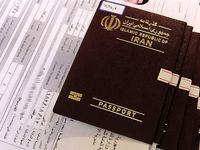 ۴۴ هزار تومان؛ افزایش عوارض خروج از کشور