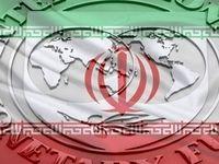 رشد منفی 3.9درصدی اقتصاد ایران در سال2018/ نرخ تورم 31.2درصد