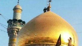 تعویض پرچم حرم حضرت زینب سلام الله علیها +فیلم