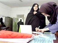 اعلام نرخ شهریه مدارس غیردولتی شهر تهران