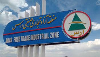 سهم واردات کل مناطق آزاد در برابر آمار قاچاق ناچیز است
