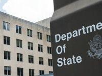 آمریکا پنج دانشمند هستهای ایران را تحریم کرد