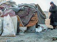 فقیرنشینترین شهرهای ایران کدامند؟