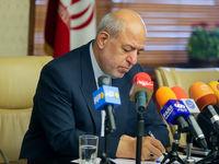 بررسی کاهش تعرفهبرق سیستانوبلوچستان در هیاتدولت