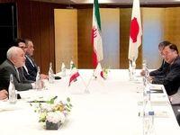 ظریف و همتای ژاپنی به گفتوگو نشستند