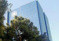 مانده بدهی بانک مرکزی به نظام بانکی خط اعتباری شد