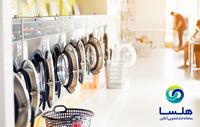 چرا باید لباسهایمان را به خشکشویی بسپاریم؟
