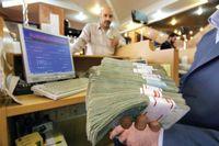 نحوه مصرف تسهیلات بانکی کنترل می شود؟