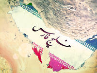 نقشه خلیج فارس به نام ایران منتشر شد