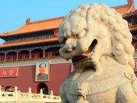 سرمایهگذاری مجدد چین در صنعت معدنکاری/ تلاش برای کاهش وابستگی به واردات معدنی