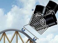 قیمت سبد نفتی اوپک به مرز ۴۴ دلار نزدیک شد