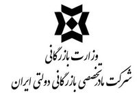 آمادگی شرکت بازرگانی دولتی ایران برای خرید تضمینی گندم داخلی