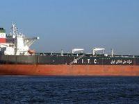 اولین محموله نفت شیل آمریکا به چین رسید