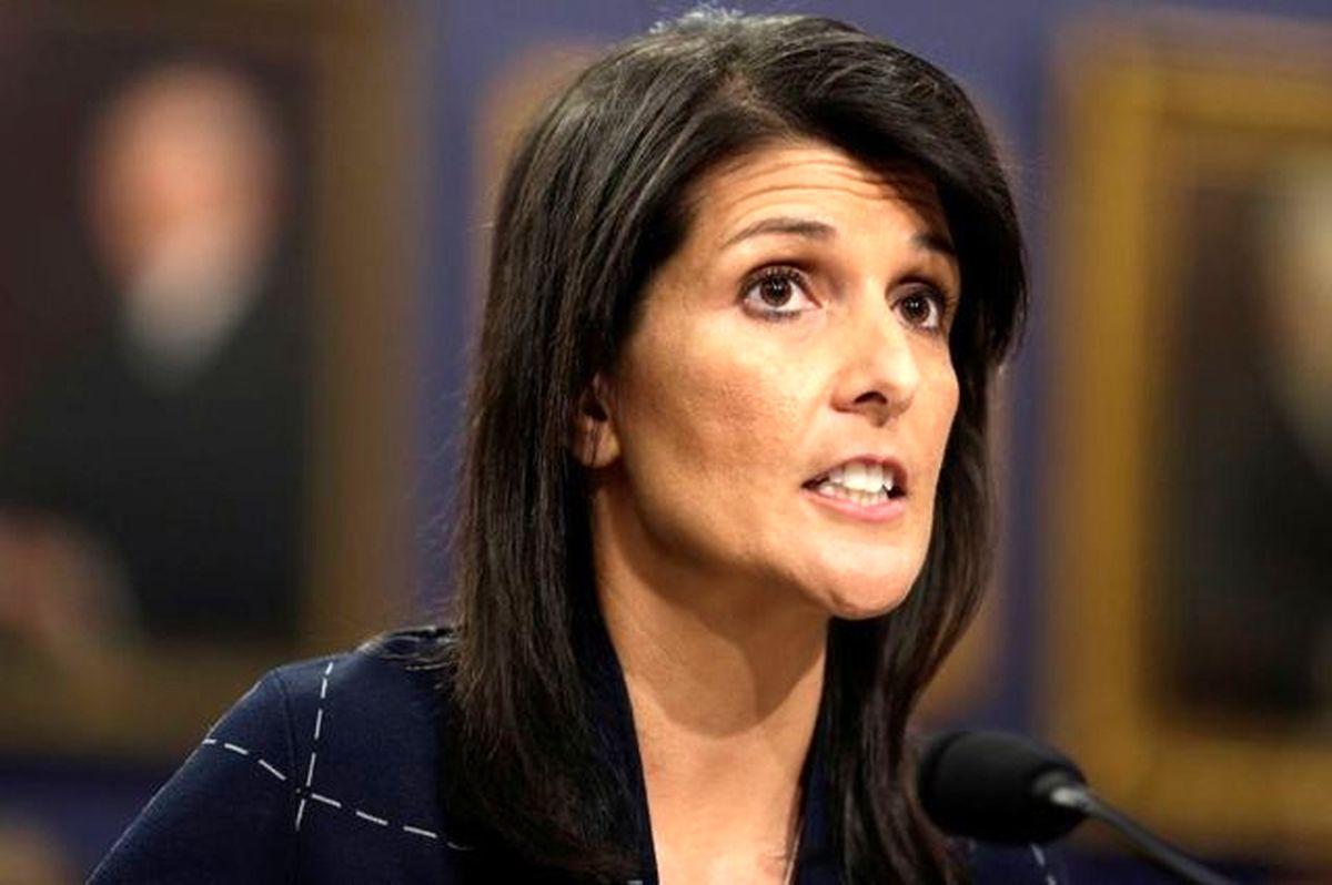 نیکی هیلی: صندوق بینالمللی پول نباید به ایران وام دهد