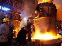 نگاهی به آخرین وضعیت فلزات در چین